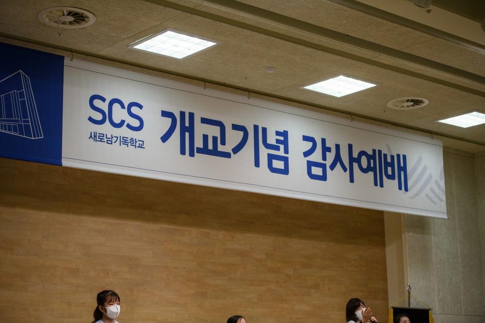 DSC_5378.jpg